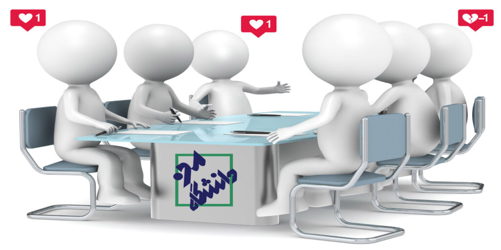 3D little human characters X6 discussing in a meeting. Business People series.